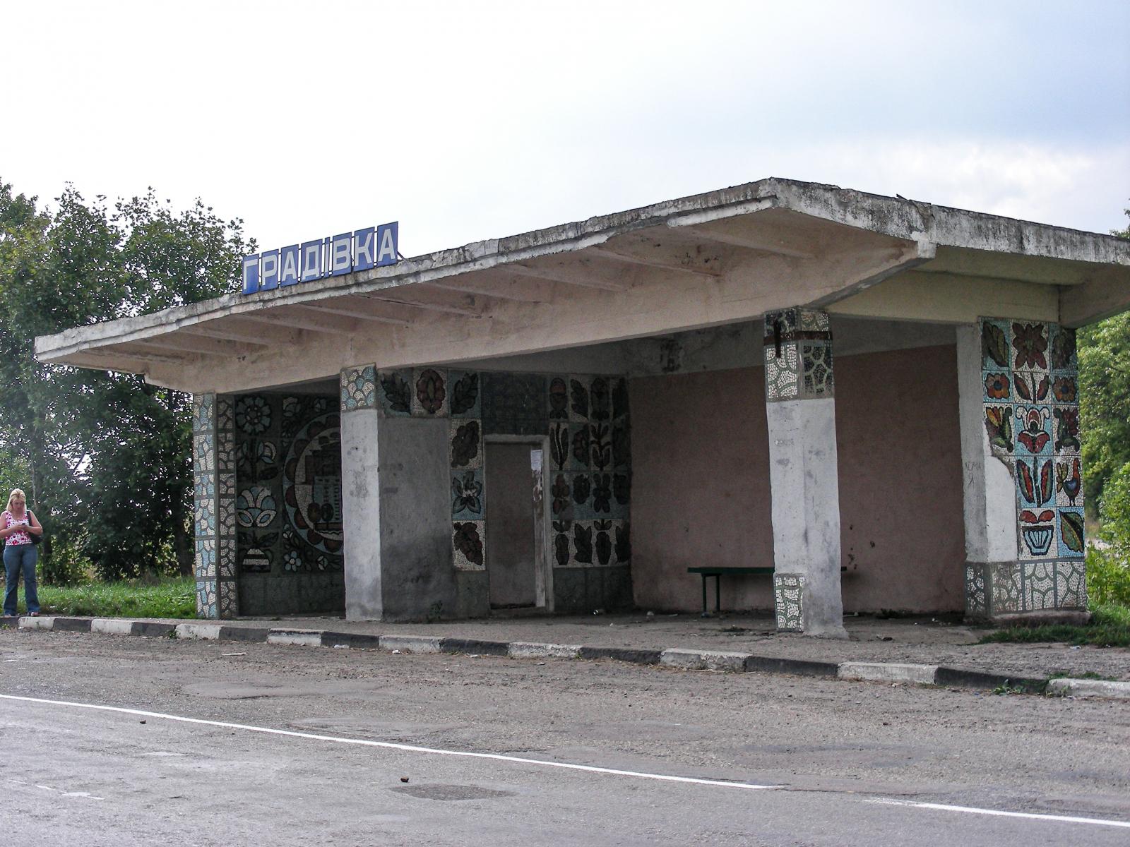 DSCN1883